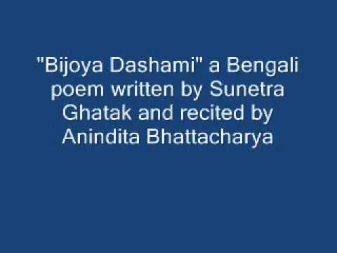 Bengali Audio Book - Bijoya Dashami.wmv