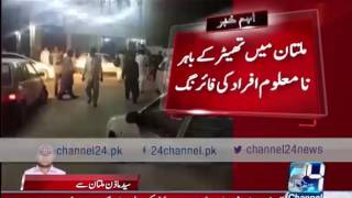 24 Breaking : Multan firing near theater