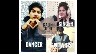 Kaun Tujhe Cover || Dancing || Singing || Guitar || M.S. Dhoni - The Untold Story