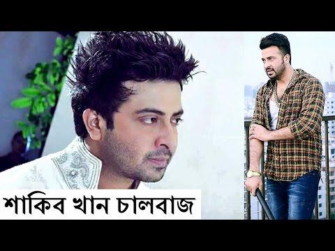Xxx Mp4 এবার আসছে শাকিব খানের চালবাজ লন্ডনে শুটিং Shakib Khan Subhashree New Movie Of Kolkata 3gp Sex