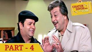 Chatur Singh Two Star (2011) | Sanjay Dutt, Ameesha Patel | Hindi Movie Part 4 of 8