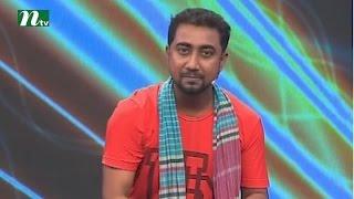 Watch Moharaj Emon (মহারাজ ইমন) on Ha Show হা শো , Season 04, Episode 35 l 2016