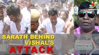 Sarath Kumar behind Actor Vishal's attack : Vadivelu explains | Nadigar Sangam Elections Comedy