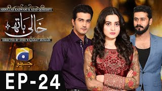 Khaali Haath - Episode 24 uploaded on 31-07-2017 219711 views