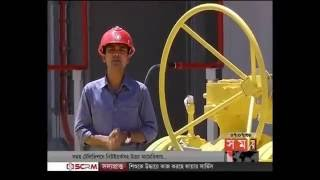 KPI POWER PLANT SECURITY ISSUE- REPORT ON SOMOY TV