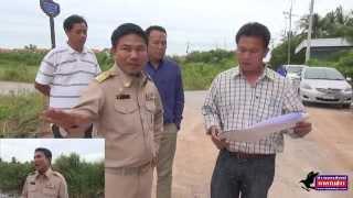 สิริบูรณ์ ตรวจสอบการสร้างถนน หมู่ 2 ท่าทราย ตามข้อร้องเรียน