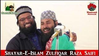 दिल को सरकार का__Deewana Bana Kar Dekho__Zulfiqar Raza Saifi HD Video Naat 2018