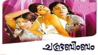Chandrabimbam Malayalam Movie | Jayabharathi Hot Malayalam Full Movie | Full Malayalam Movie | 1980