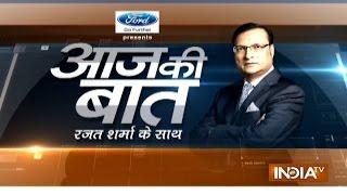 Aaj Ki Baat with Rajat Sharma | 23rd January 2017 - India TV
