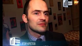 People&Parties. Коктейль в честь выхода первого Esquire Украина