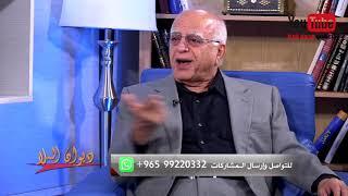 """ملخص لقاء """"الفكر الخميني والإخوان المسلمين وخطر التيارات الدينية المتطرفة """" مع الكاتب احمد الصراف"""