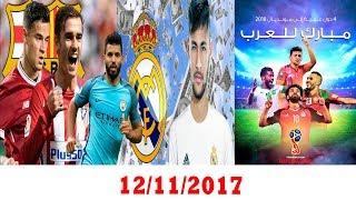 برشلونة يريد جريزمان وكوتينيو – نيمار قد يكلف ريال مدريد 450 مليون – اربع منتخبات عربية في المونديال