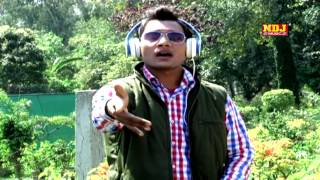 Aaj Hai Yaar Mere Ki Shadi | Haryanvi New Super Hit DJ Masti Song 2015 | NDJ Music