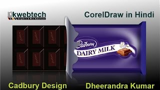 Cadbury Dairy Milk Chocolate Design I 3D Packaging I CorelDraw in Hindi
