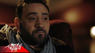 Magd El Kassem - Nokta Baykha ( Music Video )  مجد القاسم - نكته بايخة