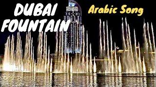 Awesome Arabic Dubai Mall Fountain Show Burj Khalifa Day Night *HD*