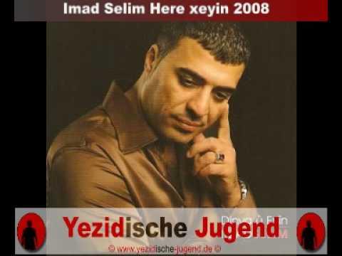 Imad Selim Here xayin
