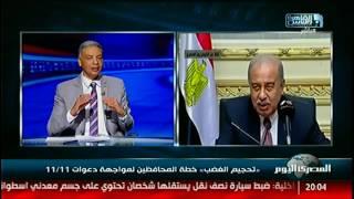 نشرة الثامنة من القاهرة والناس
