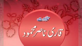 Mehfil-e-naat Attowala March 2013 - Part 1 of 12 (Title)