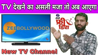 Zee bollywood new cinema Channel lunch 31 August 2018