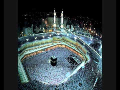 Maher Al Mueaqly Sura 2 Al Baqara The Cow
