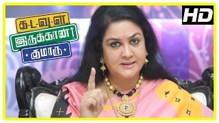 Kadavul Irukaan Kumaru Scenes | M S Bhaskar refuse G V Prakash | Urvashi supports M S Bhaskar