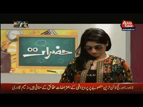 Xxx Mp4 Most Vulgar Talk Show With Qandeel Baloch On Abb Tak Tv 3gp Sex