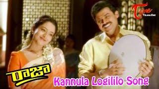 Raja Movie Songs | Kannula Logililo | Venkatesh, Soundarya
