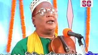 Abul Sarkar - Hishabete Shataish Botsor   Nobir Meraj   SCP