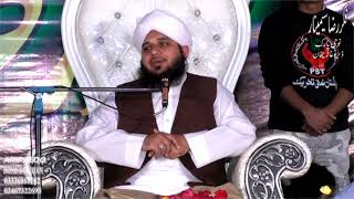 Peer Ajmal Raza Qadri new bayan