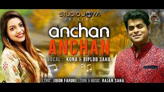 Anchan Anchan | আনচান আনচান | Kona & Biplob Saha | New Music Video 2018