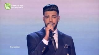 Arab Idol – العروض المباشرة – مهند حسين – عبرت الشط