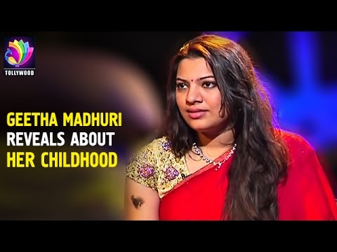 Geetha Madhuri Reveals About Her Childhood | Paate Mantram Show | Ugadi 2016 | Tollywood TV Telugu