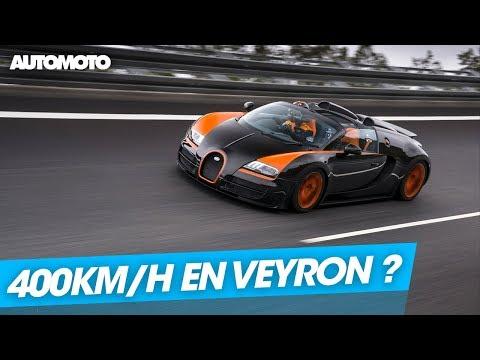 C est possible 400 km h en Bugatti Veyron Grand Sport Vitesse