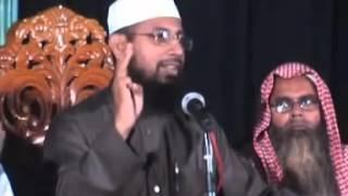Allah kothay? dr monjure elahi