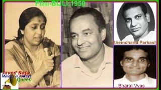 ASHA & MUKESH-Film-BIJLI-[1950]-Hum Ne Sari Duniya Chhodi/Hum To Hogaye Badnaam Sanwariya-[ Best Aud