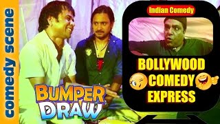 Rajpal Yadav Best Comedy Scene - Bollywood Comedy Express - Bumper Draw - Indian Comedy