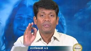 Santhosh Karumathra Mahathwathin Sannidhyam EPI 228 പ്രാര്ഥന വിധികളെ മാറ്റിയെഴുതും.