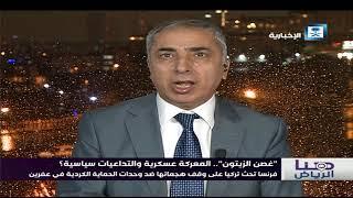 """حلقة هنا الرياض - """"غصن الزيتون"""".. المعركة عسكرية والتداعيات سياسية"""