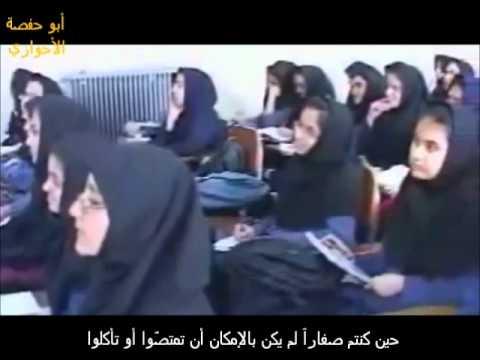 Xxx Mp4 كيف يتم تعليم بنات الشيعة الى المتعة في ايران Wmv 3gp Sex