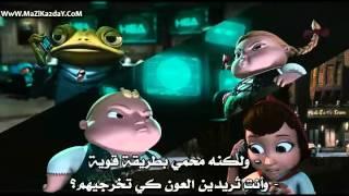 فيلم الانيميشن العائلي الرائع مخادعة