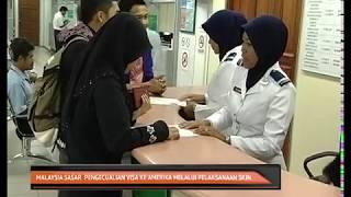 Malaysia sasar pengecualian visa ke Amerika melalui pelaksanaan SKIN
