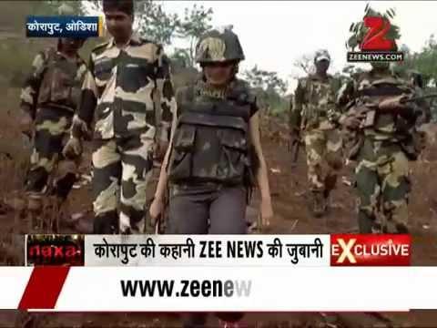 Odisha Naxalism: Zee Media's Exclusive report from Koraput