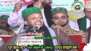 ওলীউল্ল্যাহ আশেকী হুজুরের কান্নার ওয়াজ | waliullah aashiqui | oliullah aashiqu | 2017