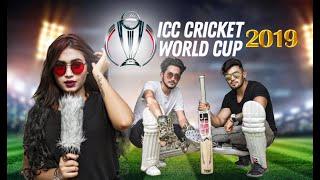 Bangali ICC WORLD CUP || বাঙ্গালি আইসিসি ওয়ার্ল্ড কাপ || The Bekar Tubers || Bangla Funny Video 2019