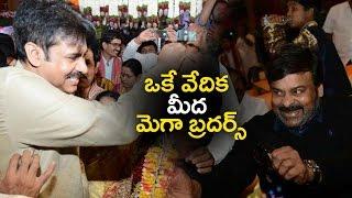 Chiranjeevi and Pawan Kalyan @ Bandaru Dattatreya Daughter Marriage | TFPC