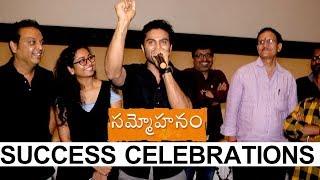 Sammohanam Team Celebrated Success at Mallikarjuna Theatre | Sudheer Babu