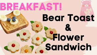 Kids Meal- Flower and Bear food