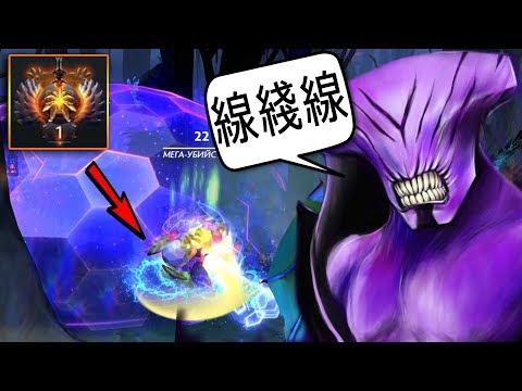 Xxx Mp4 НОВЫЙ ТОП 1 КИТАЯ CHINA BEST PLAYER VOID DOTA 2 3gp Sex