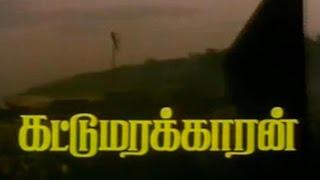 Kattumarakaran Tamil Full Movie : Prabhu, Sangavi, Kazan Khan